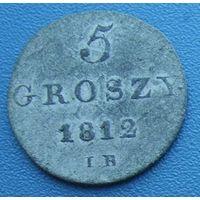 5 грошей 1812