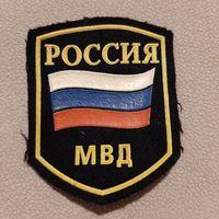 Шеврон МВД России