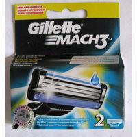 Сменные кассеты Gillette Mach3 (2шт)