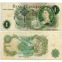 Великобритания. 1 фунт (образца 1970-77 года, P374g, подпись Page)