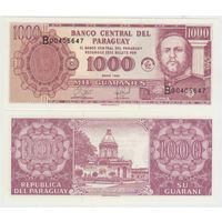 Парагвай. 1000 гуарани 2002 [UNC]