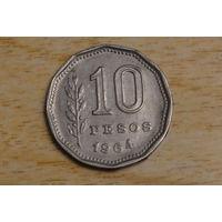 Аргентина 10 песо 1964