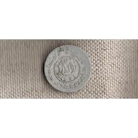 Йемен 1/40(1/80) риала 1376/1957//(Nv)