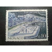 Монако 1962 водный стадион Михель-0,7 евро гаш
