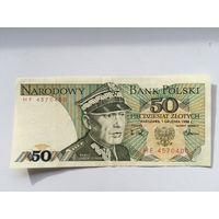 50 злотых 1988 старт с рубля