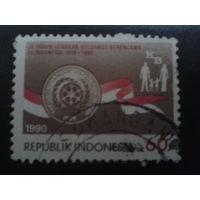 Индонезия 1990 планирование семьи