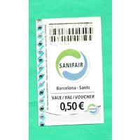 Билет в санитарную комнату-(Испания)