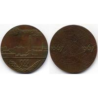 Памятная медаль 900 лет г. Минску, 1967, Бронза