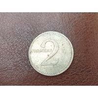 2 кванзы 1977 Ангола