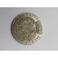 Серебрянна монета