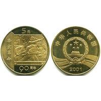 Китай 5 юаней 2001 90-летие Синьхайской революции UNC