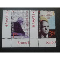 Хорватия 2009 композиторы полная серия