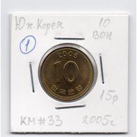 10 вон Южная Корея 2005 года (#1)