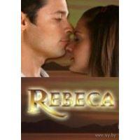 Ребекка / Rebeca. Весь сериал (США-Венесуэла, 2003) Скриншоты внутри