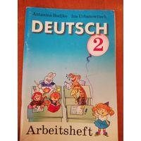 Немецкий язык учебная тетрадь