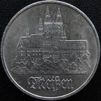 YS: ГДР, 5 марок 1972, города Германии - Мейсен, KM# 37 (2)