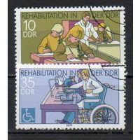 Восстановление здоровья больных в  ГДР 1979 год серия из 2-х марок
