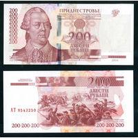 Приднестровье 200 руб 2012 UNC