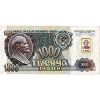 Приднестровье, 1000 руб. 1992 г. с маркой