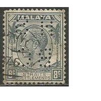 Стрейтс Селтментс. Король Георг V. Пальмы. 1936г. Mi#197.
