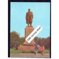 ОМСК Ленин СССР