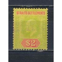 GB Колонии Малайя Стрейтс Сетлментс 1906 EVII Стандарт #134