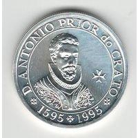 Португалия 100 эскудо 1995 года. Серебро 18,5 грамм 925 проба. Редкая! Тираж всего 5 тыс. экз. Штемпельный блеск! Состояние UNC!