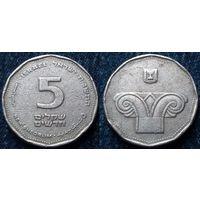 W: Израиль, 5 новых шекелей 1998, Краузе КМ#207 (313)