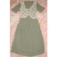 Платье с жилеткой р.46-48