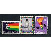 Гана - 1962 - День Республики - (номинал 1/3 с помятостью) - [Mi. 127-129] - полная серия - 3 марки. MNH.