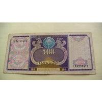 Узбекистан 100 сома 1994г. 6237470 распродажа