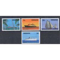 [1292] Гренада 1984.Корабли,парусник.