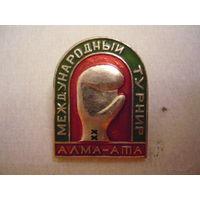 Международный турнир.Алма-ата