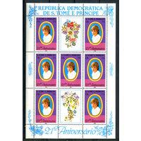 Сан-Томе и Принсипи - 1982г. - Принцесса Диана - полная серия, MNH [Mi 767] - 1 малый лист