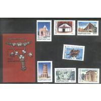 Киргизия Памятники национальной истории 1993 г