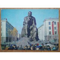 Минск. Памятник Якубу Коласу. 1974 г. Чистая