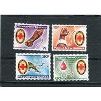 Папуа Новая Гвинея. Общество Красный Крест