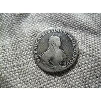 Гривенник 1742 редкая монетка.