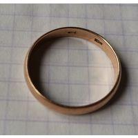 Обручальное кольцо 583 размер 22
