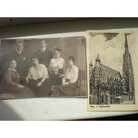 Старинное фото + открытка-письмо, ПМВ, Германия