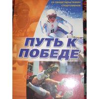 Новый Завет (синодальный, современный, русский + различные английские пер.)