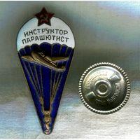 Инструктор парашютист . РЕДКИй!!