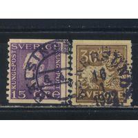 Швеция 1921 Густав V Герб Стандарт #177-8