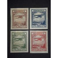 СССР 1923 Авиапочта. Полная серия 4 чистые марки