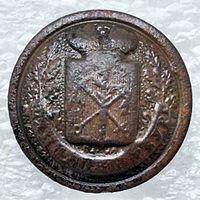 Санкт-Петербургской губернии 1857-1914 20 мм