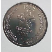 Монета 1000 чон Олимриада в Сеуле 1988