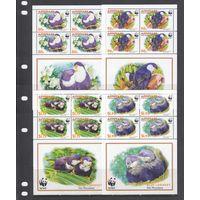 Попугаи Птицы WWF Фауна 2002 Аитутаки Aitutaki Острова Кука MNH серия 4 м Х 4 в М/л ЛОТ Распродажа