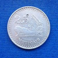 Мозамбик 2,5 метикалей 1980 Корабль