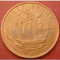 5958:  1/2 пенни 1967 Британия
