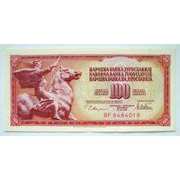Югославия 100 динар 1978 (P90a) AU.